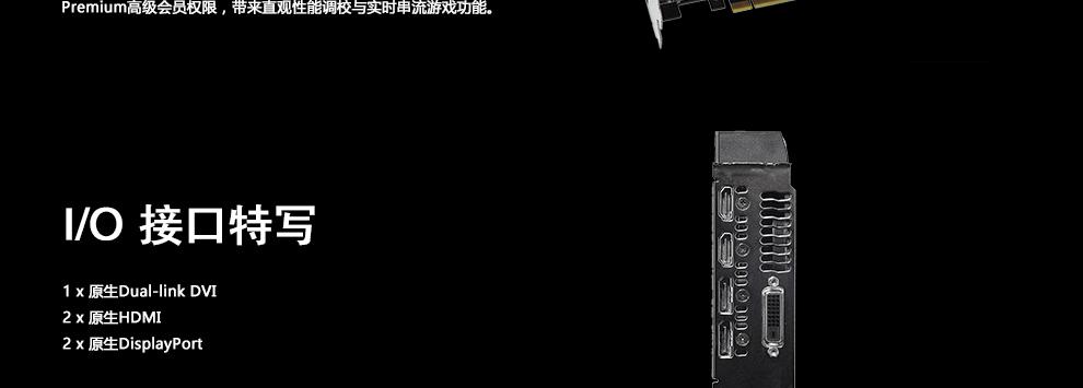 华硕 GTX1070-O8G-GAMING 冰骑士 1683Mhz/8GHz/256bit 电脑独立显卡