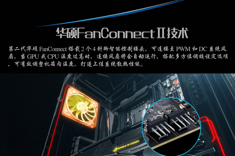 华硕 ROG-STRIX-RX580-O8G-GAMING PCI3.0  GDDR5 猛禽系列 显卡