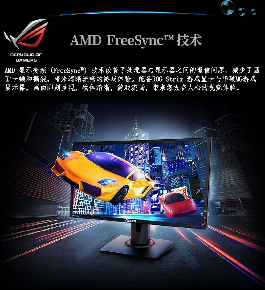 华硕 ROG-STRIX-RX570-O4G-GAMING 1300-1310MHz 256bit 猛禽双风扇 显卡