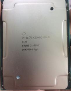 英特尔 Gold 6130 Intel/英特尔 至强Gold金牌6130