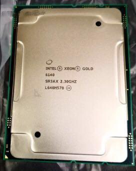 英特尔 Gold 6140 Intel/至强 Skylake Gold 金牌 6140