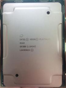英特尔 Platinum 6180 Intel/至强 Skylake Platinum 铂金 6180