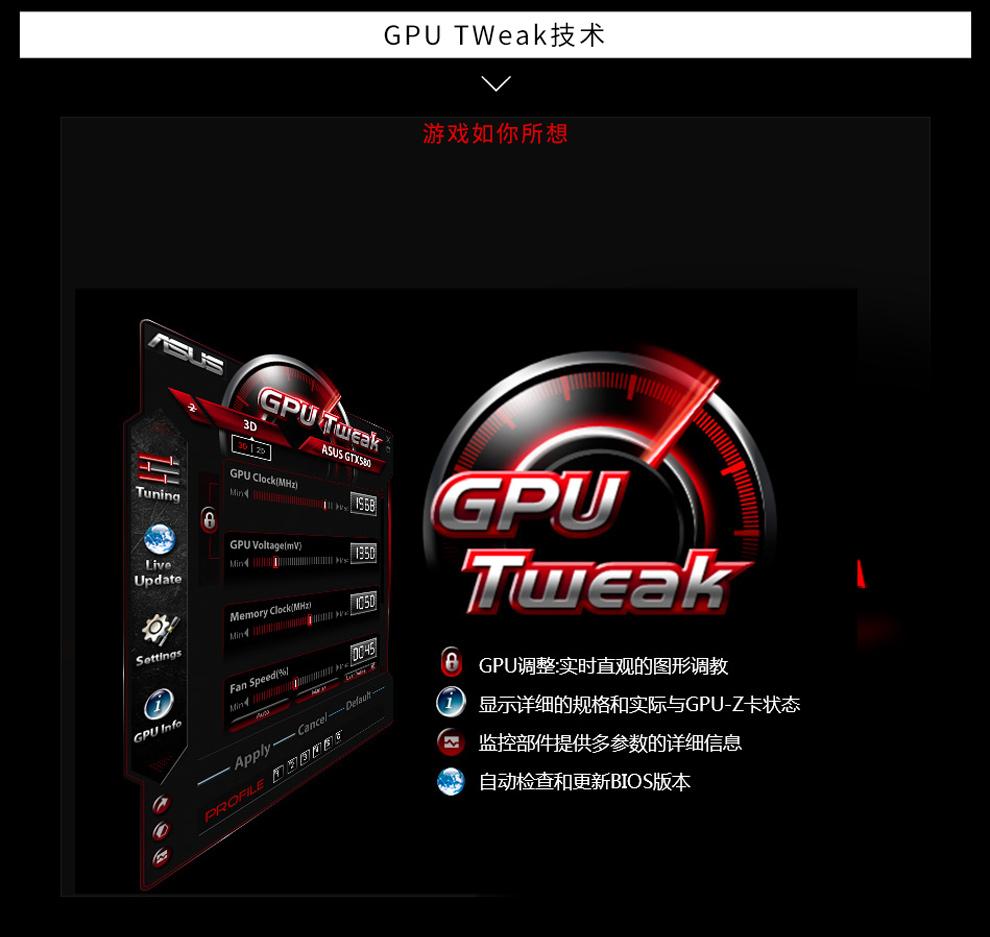 华硕 GTX1060 -O6G-GAMING 冰骑士 电脑独立显卡
