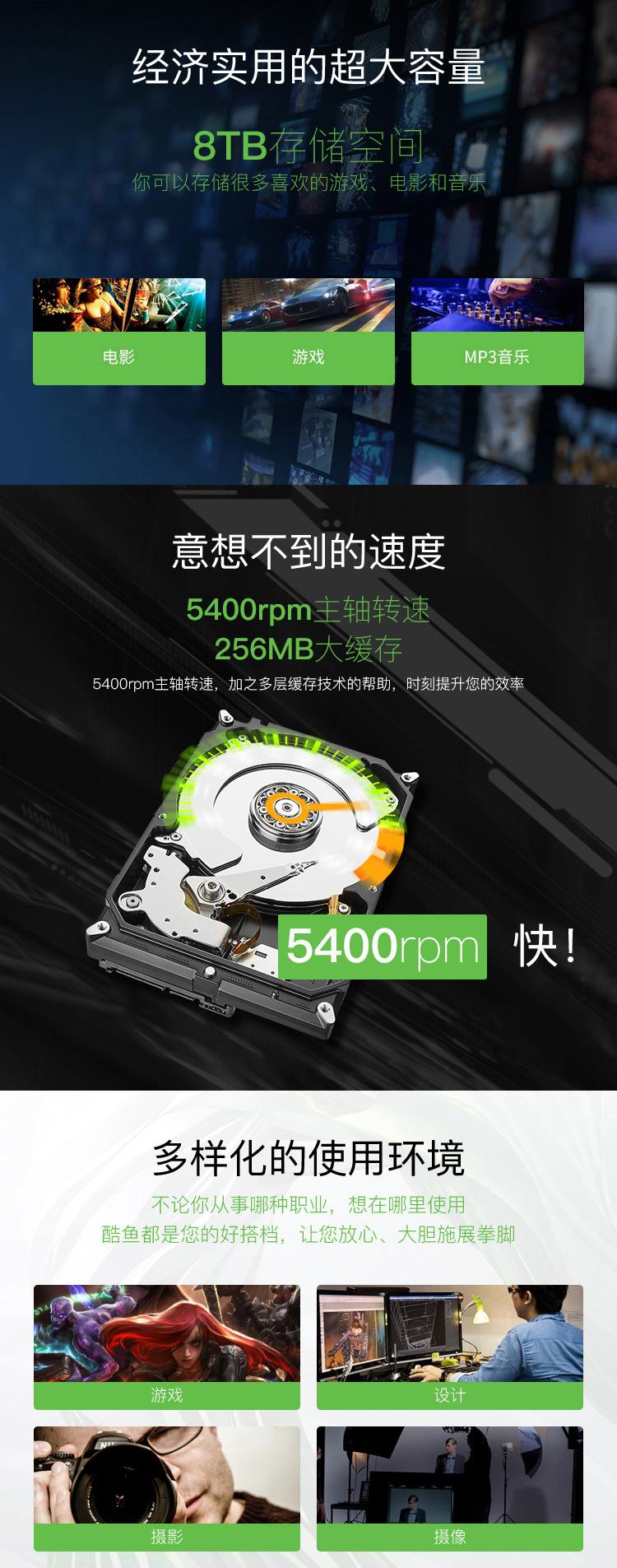 希捷(SEAGATE)酷鱼系列 8TB 5400转256M SATA3 台式机机械硬盘(ST8000DM004)