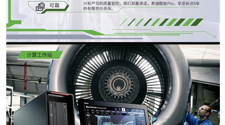 希捷(Seagate) 酷鱼10TB 256M台式机械硬盘ST10000DM0004