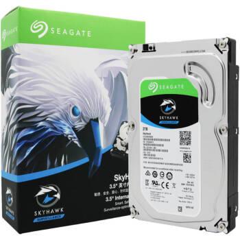 希捷(SEAGATE)监控级硬盘2TB 酷鹰系列 5900转64M ST2000VX008
