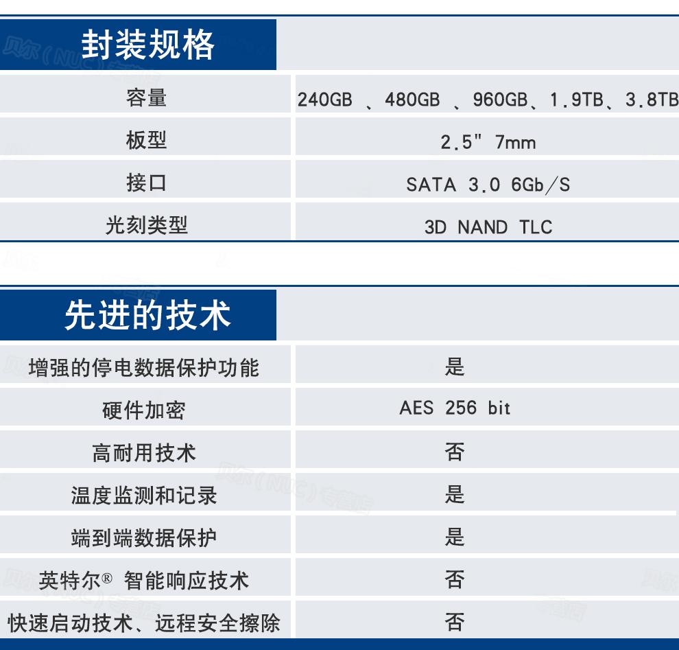 英特尔(Intel) S4500数据中心企业级固态硬盘SATA3 S4500 960G