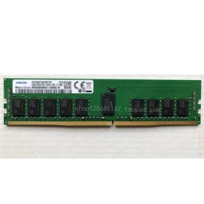 三星服务器内存DDR4-2400外频 8GB全新原厂